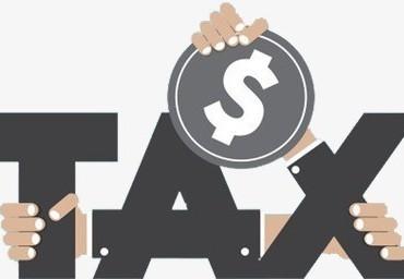 投资美国房产的报税指南